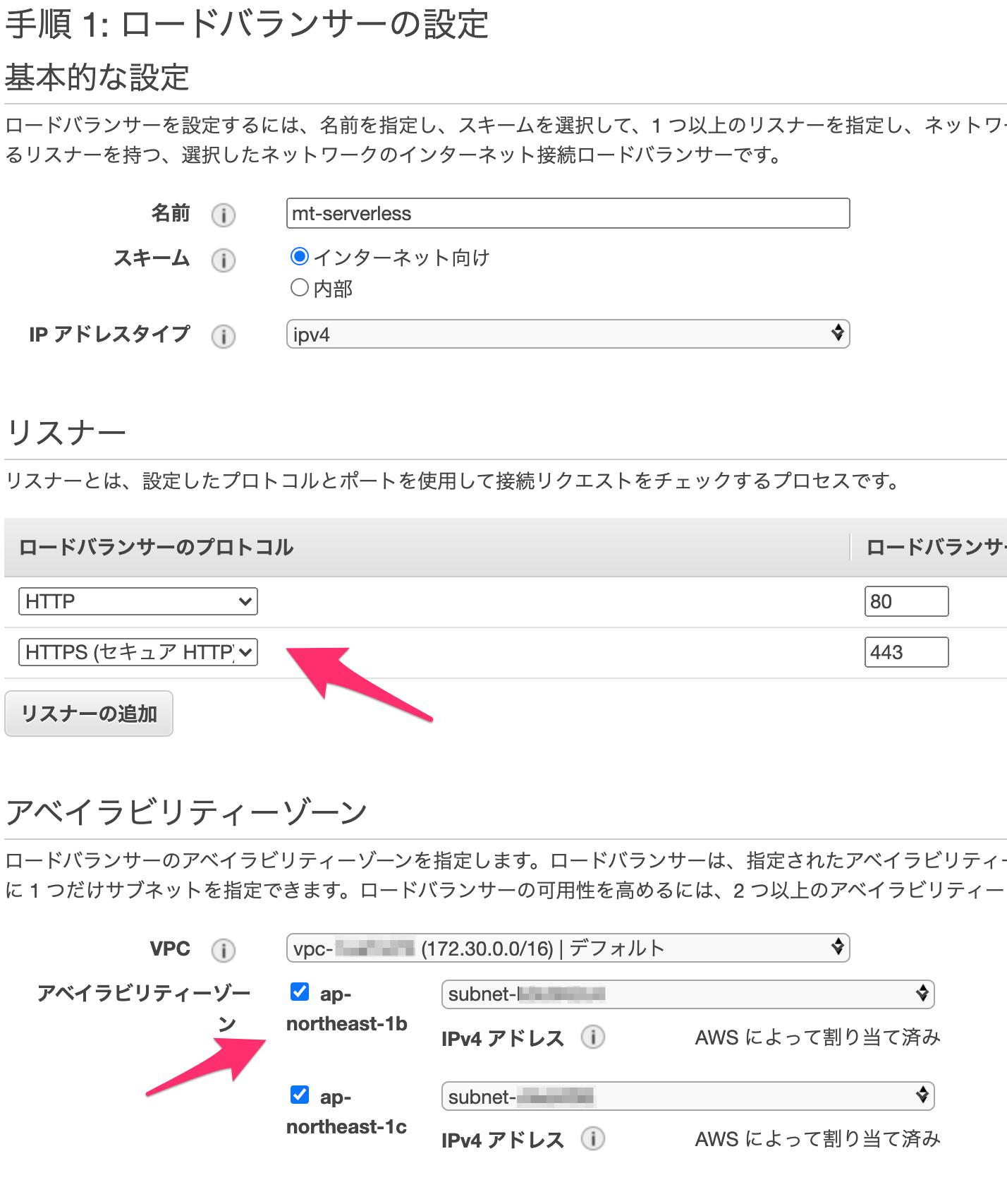 ロードバランサーの作成___EC2_Management_Console.png