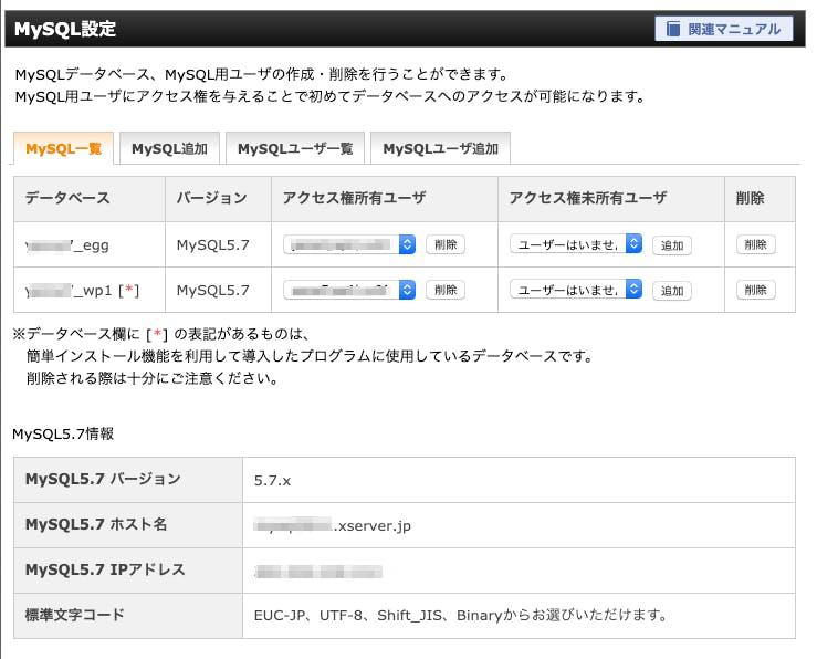 MySQL2.png