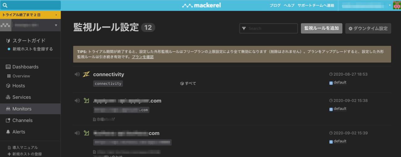 mackererl_list.png