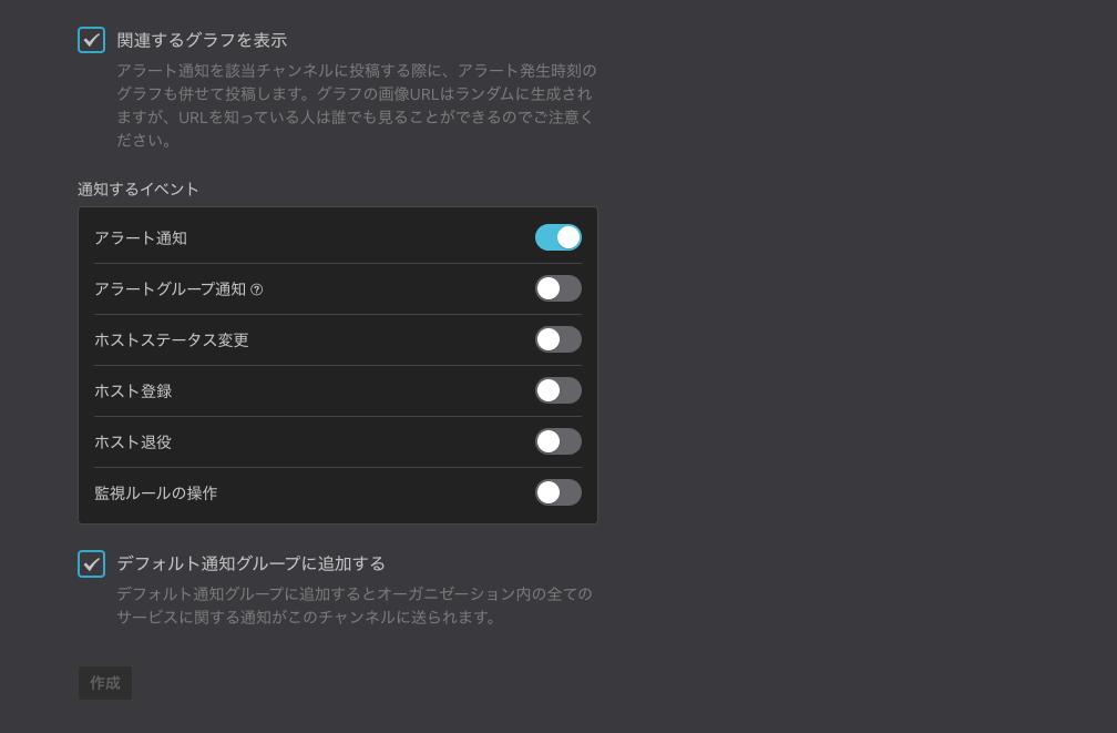 mackererl_notification_4.png