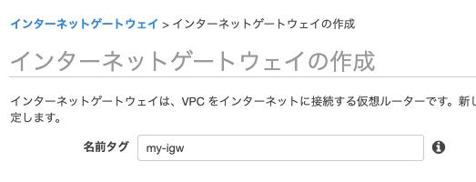 settings_igw.png