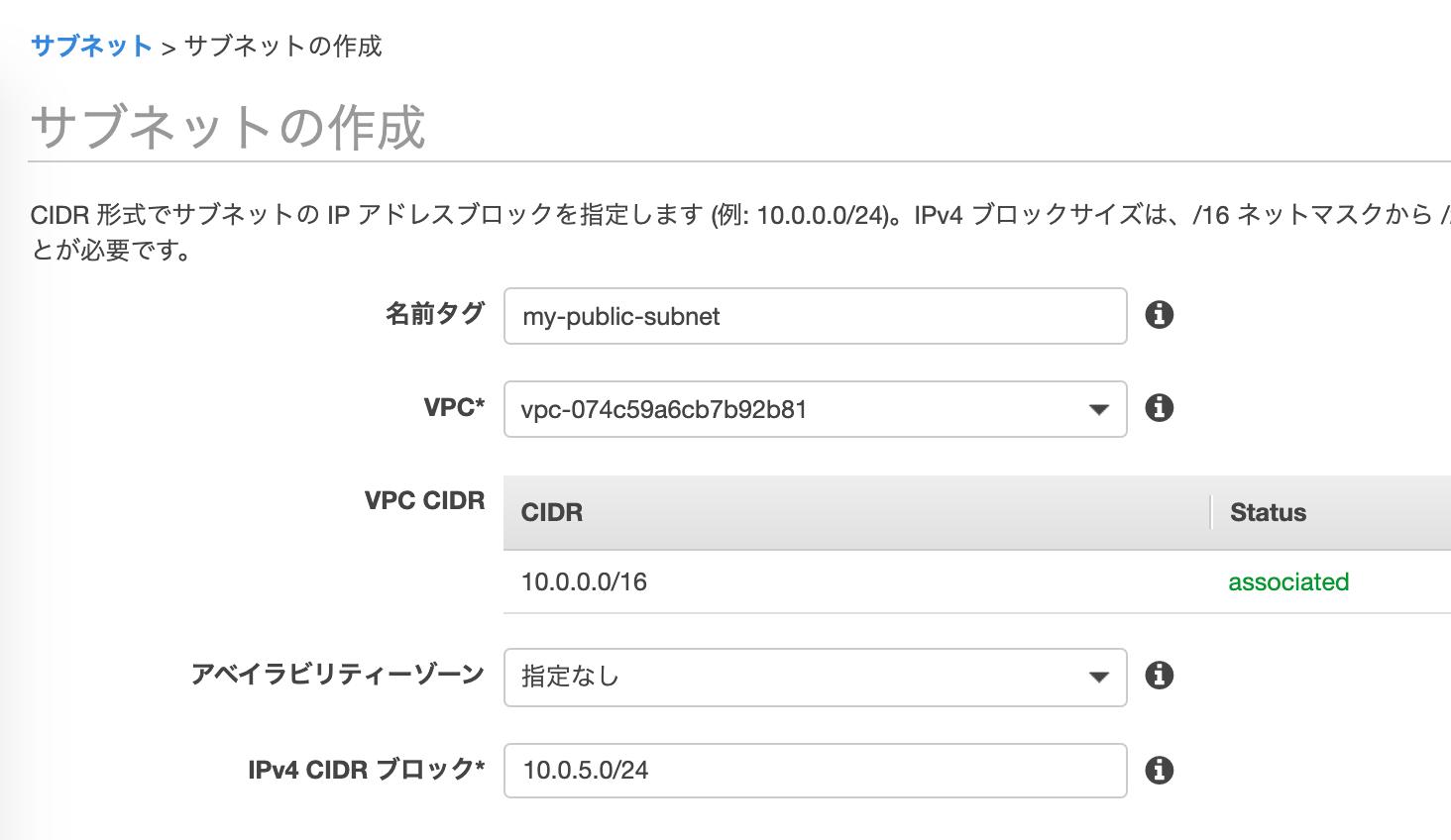 settings_public.png