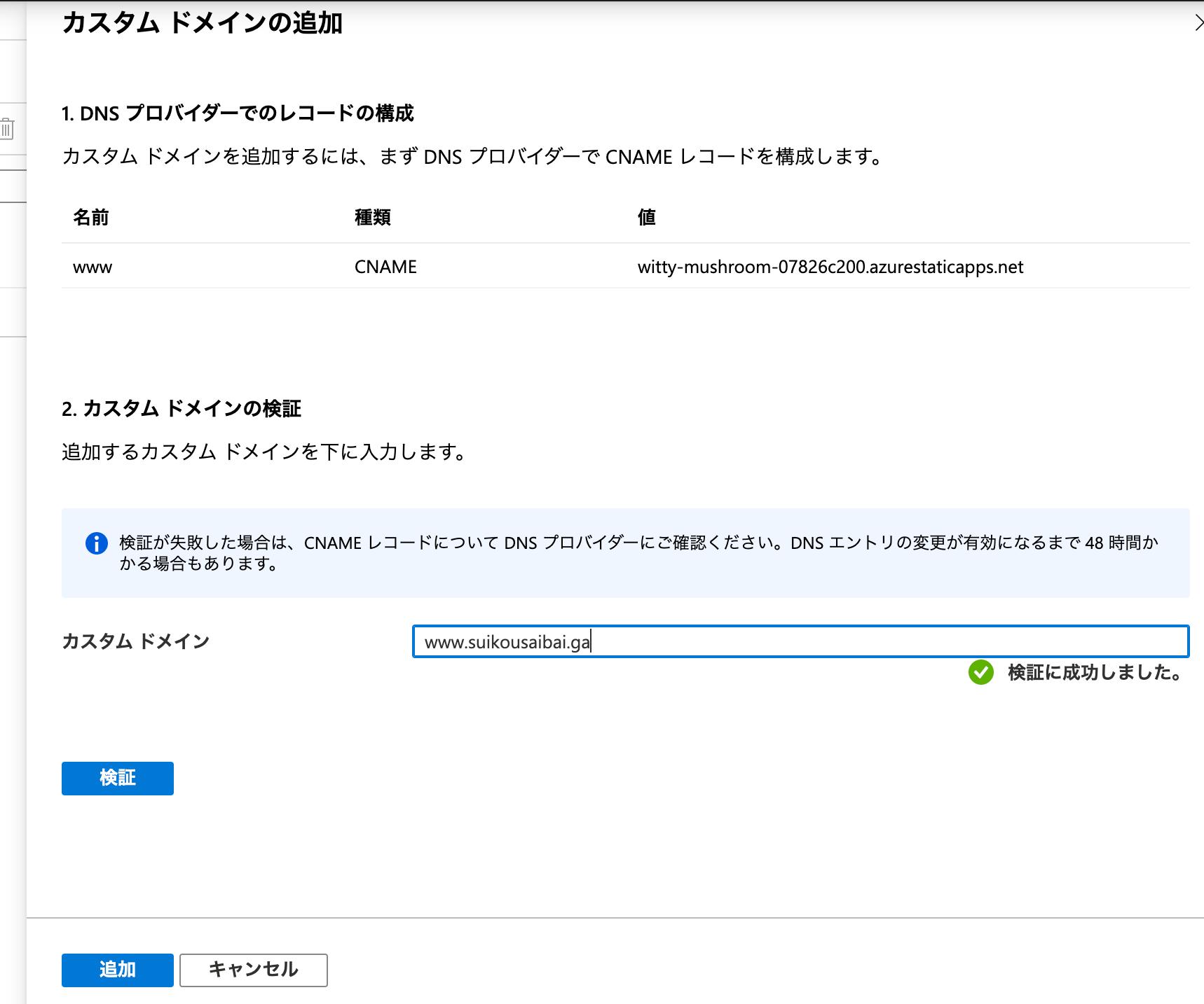 スクリーンショット 2020-05-25 23.48.39.png