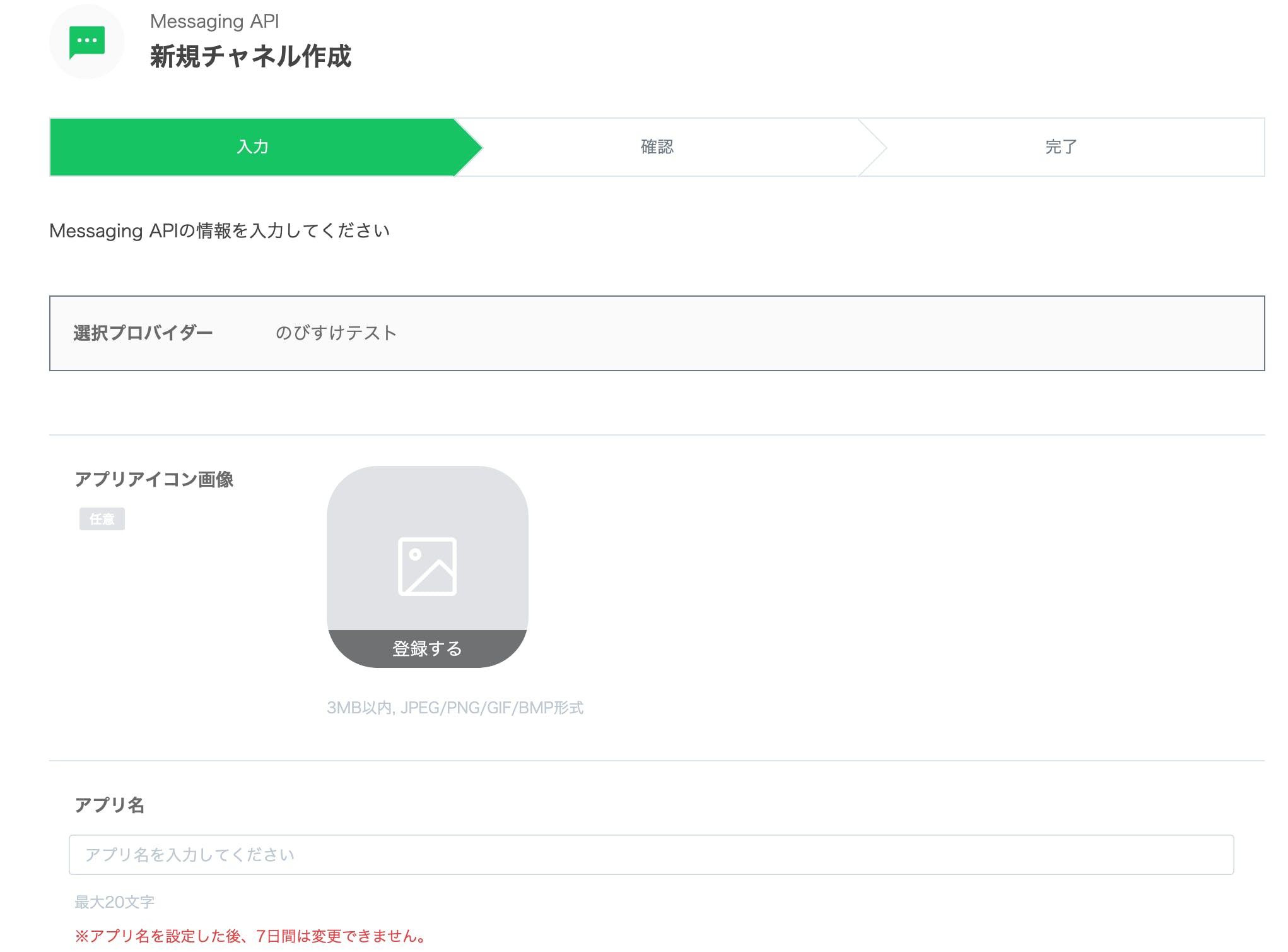 スクリーンショット 2019-05-14 15.48.52.png