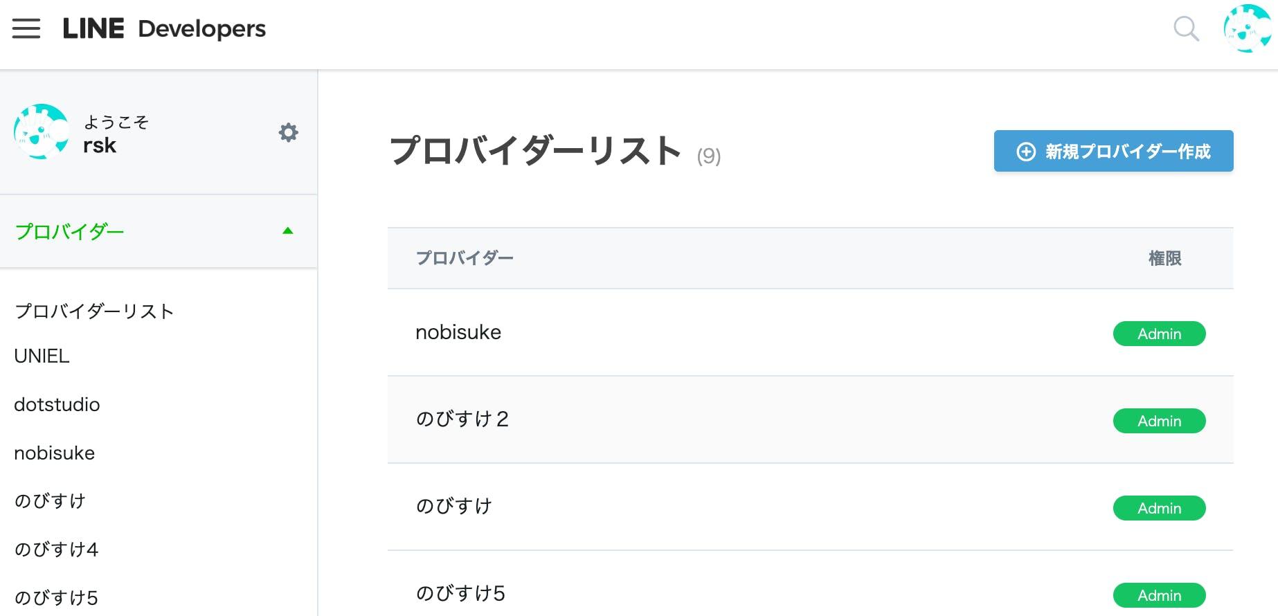 スクリーンショット 2019-05-14 15.38.42.png