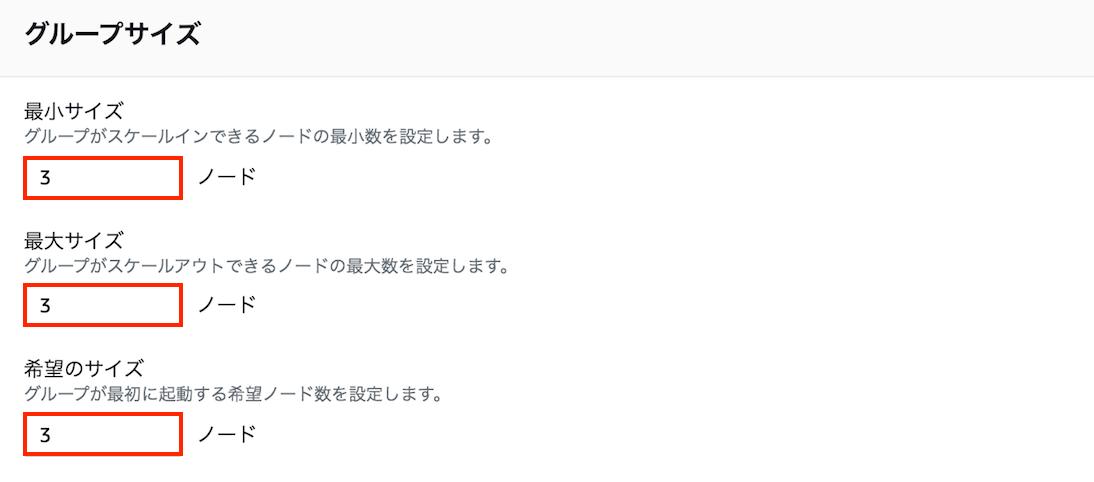 スクリーンショット 2020-03-29 23.10.59.png
