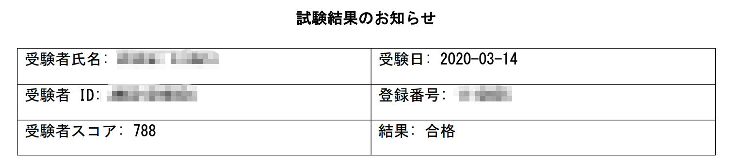 スクリーンショット 2020-11-21 23.33.34.png