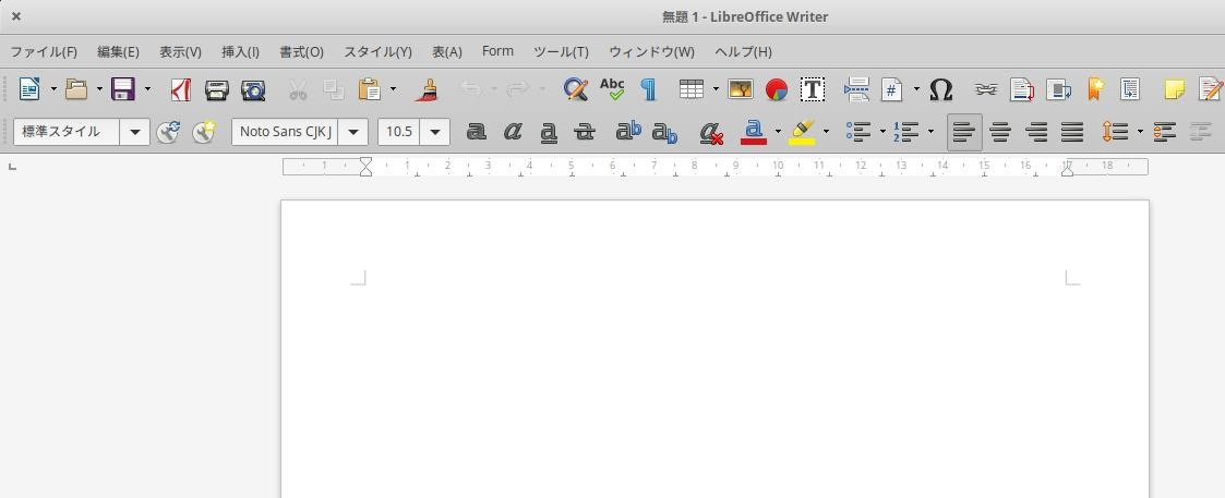 LibreOffice_jpn.jpeg