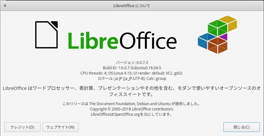 LibreOffice_Version.jpeg