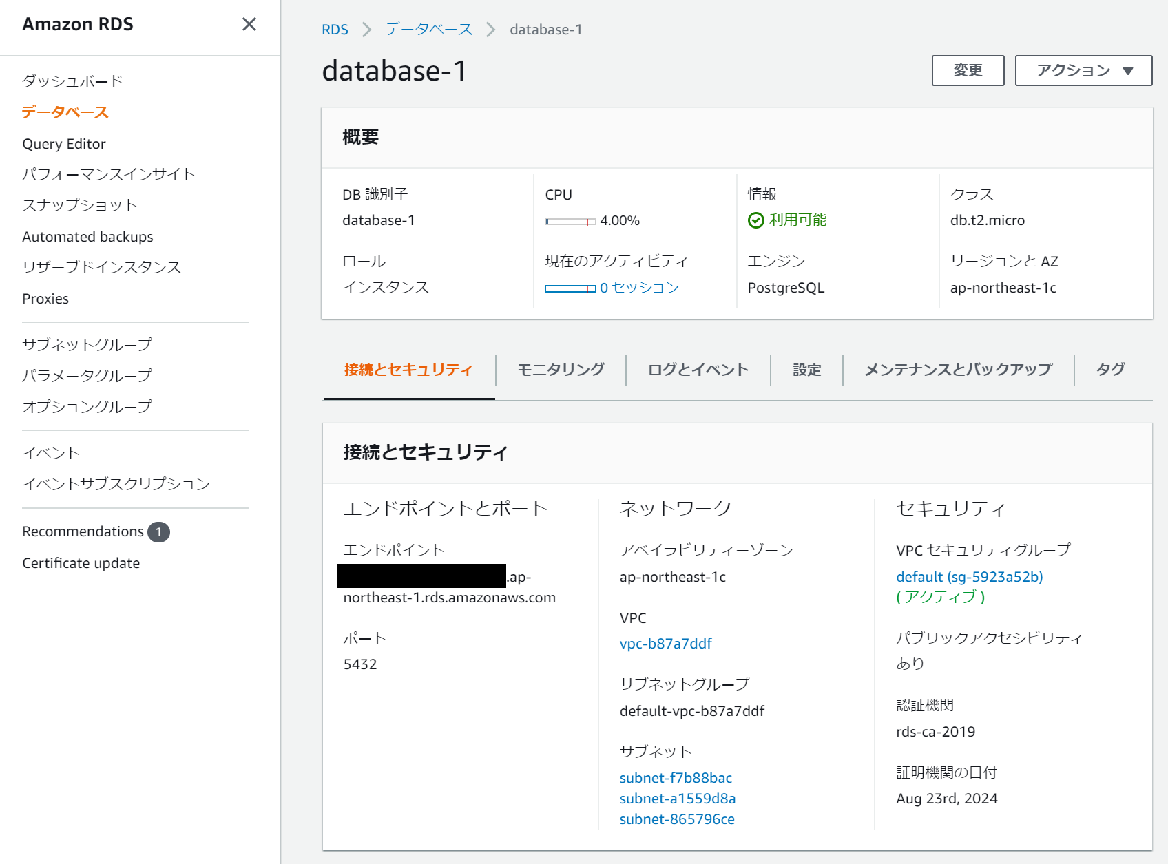aws-rds-11.png