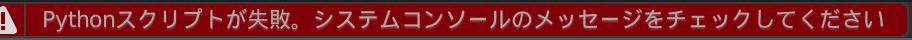 スクリーンショット 2019-12-01 18.47.15.png