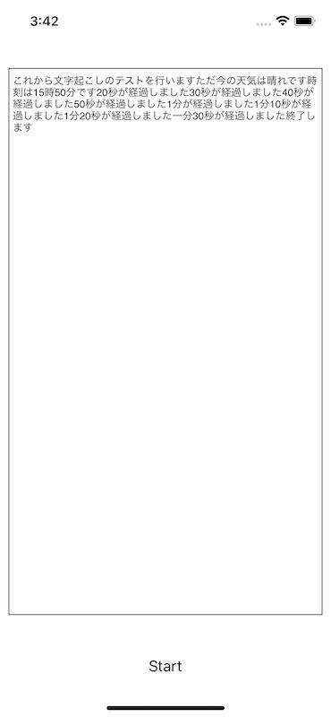 Simulator Screen Shot - iPhone 12 Pro - 2021-03-28 at 15.42.58.png