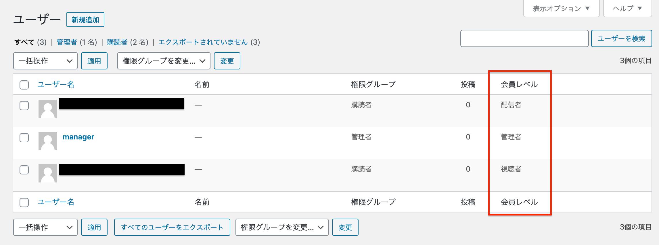 Screenshot_20200820[3].png