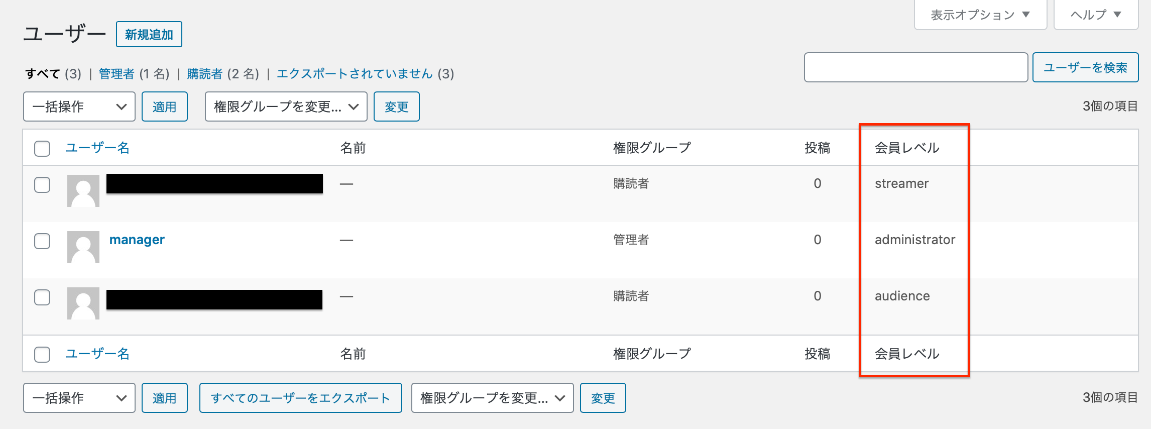 Screenshot_20200820[2].png
