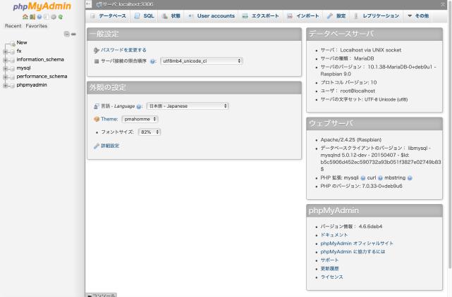 Screenshot_20191208[3].png
