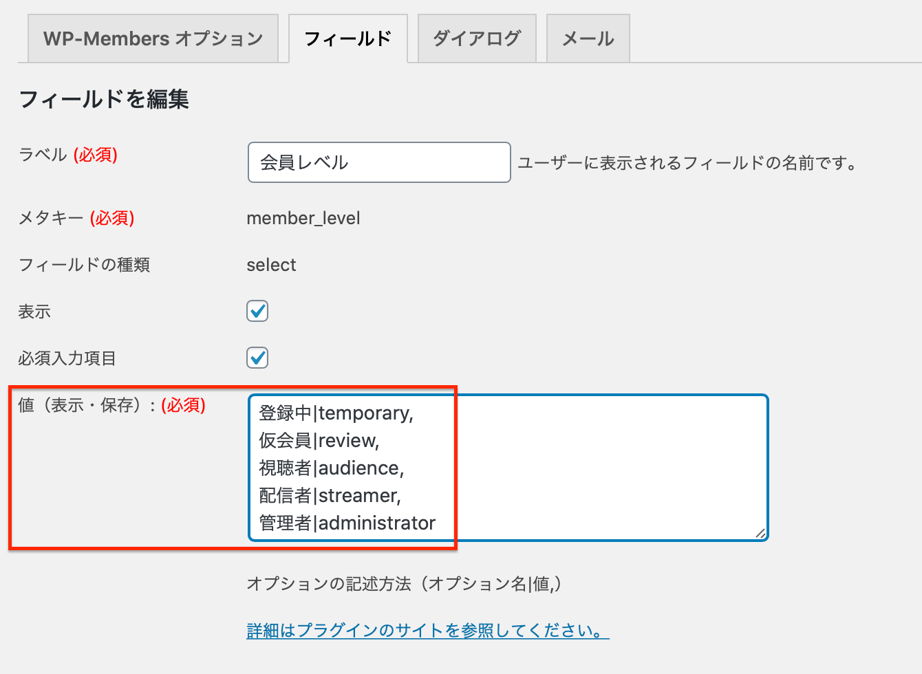 Screenshot_20200820[1].png