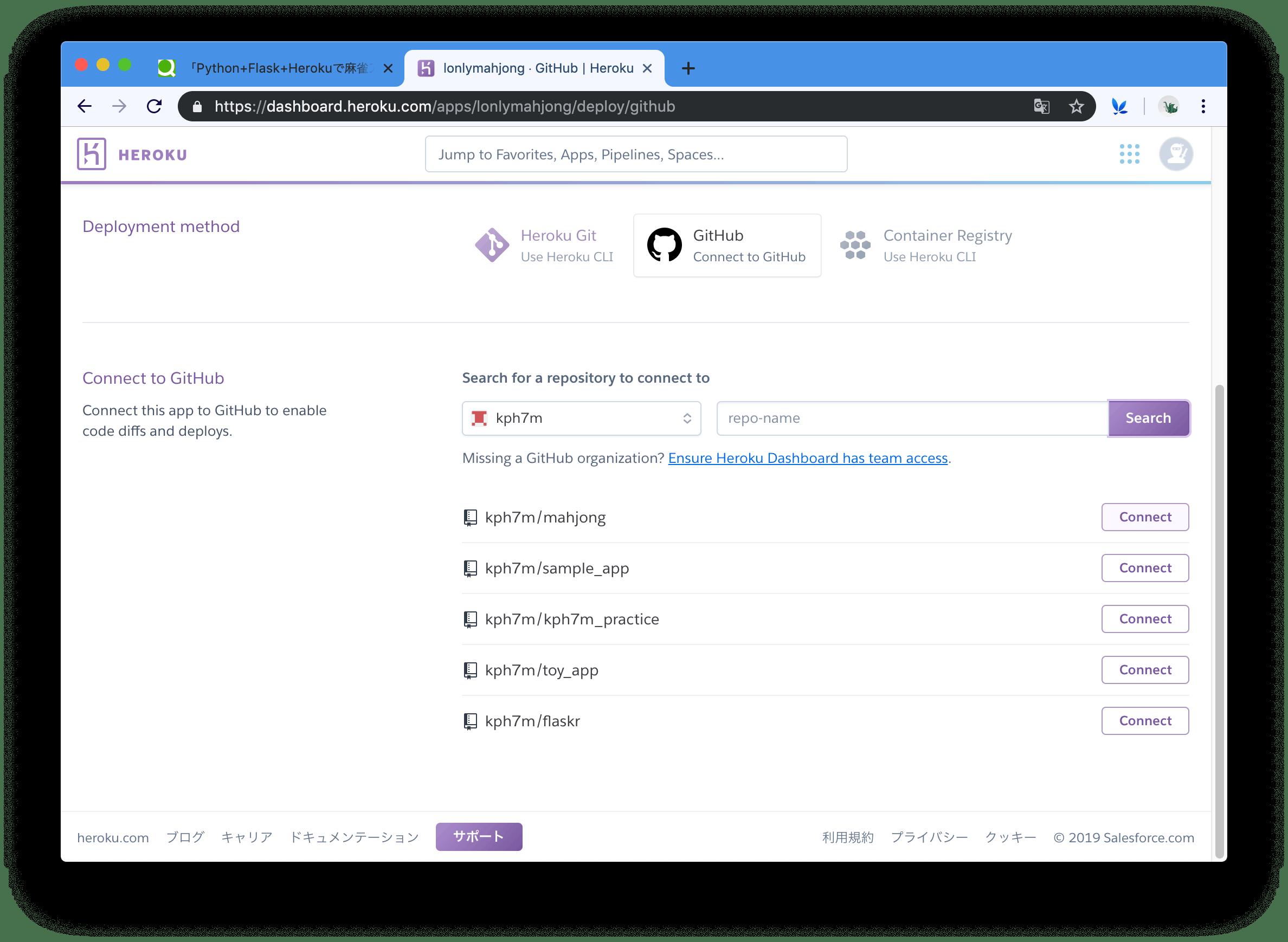 スクリーンショット 2019-06-10 3.31.23.png