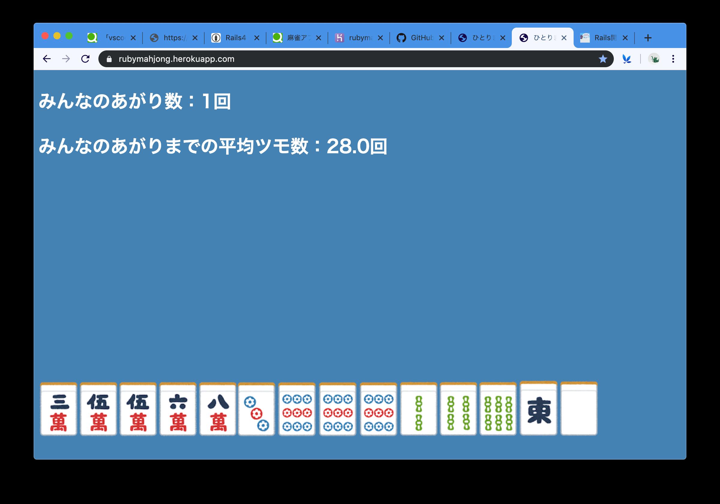 スクリーンショット 2019-08-04 23.24.49.png