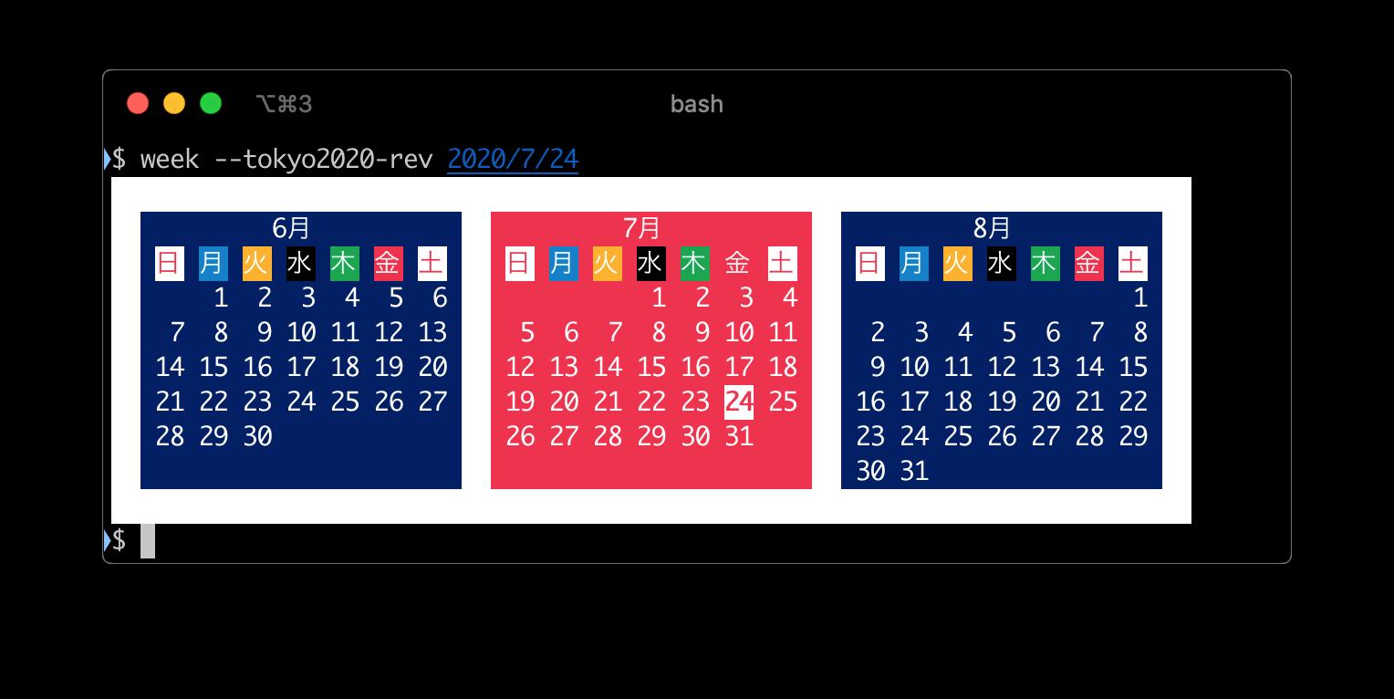 スクリーンショット 2020-06-15 10.31.40.png
