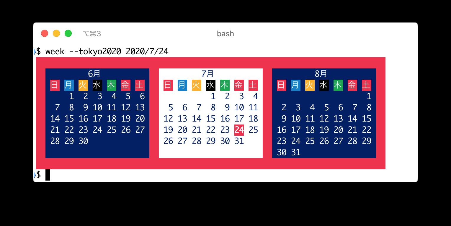 スクリーンショット 2020-06-15 10.31.11.png