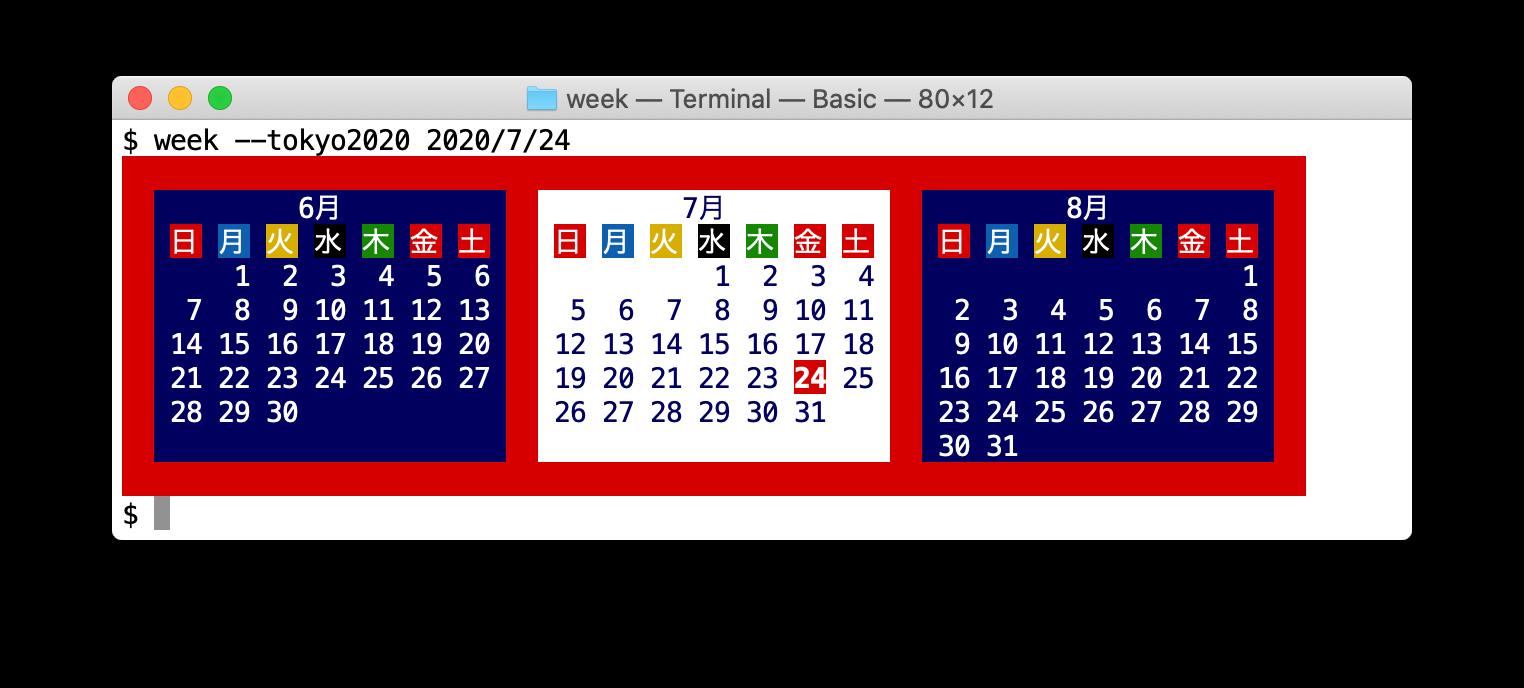スクリーンショット 2020-06-28 07.20.01.png