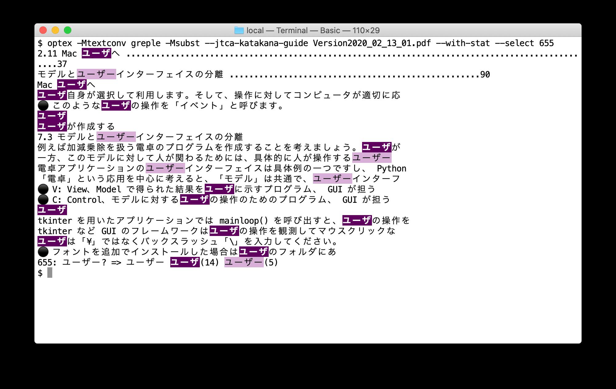 スクリーンショット 2020-03-02 12.58.59.png