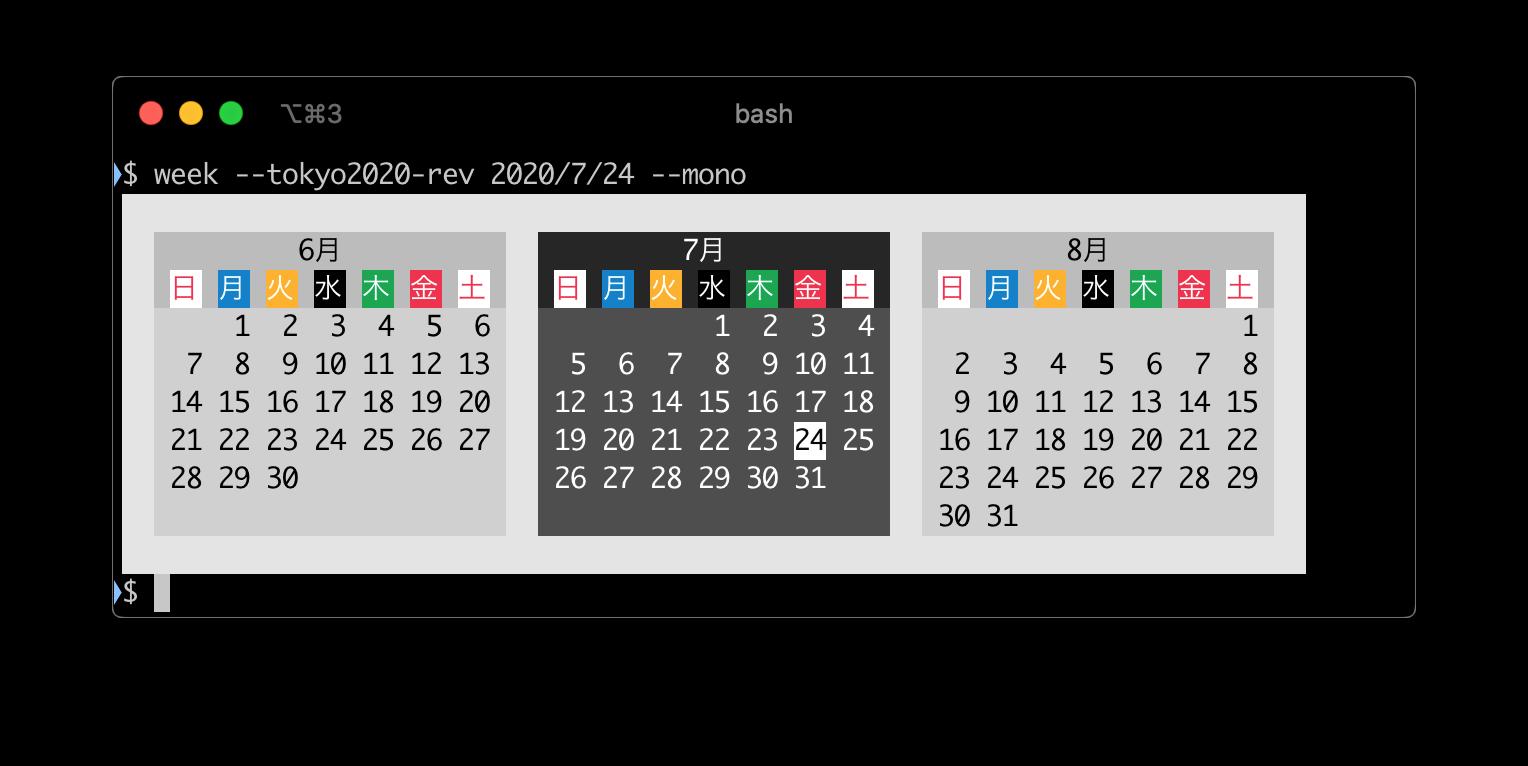 スクリーンショット 2020-06-15 10.47.01.png