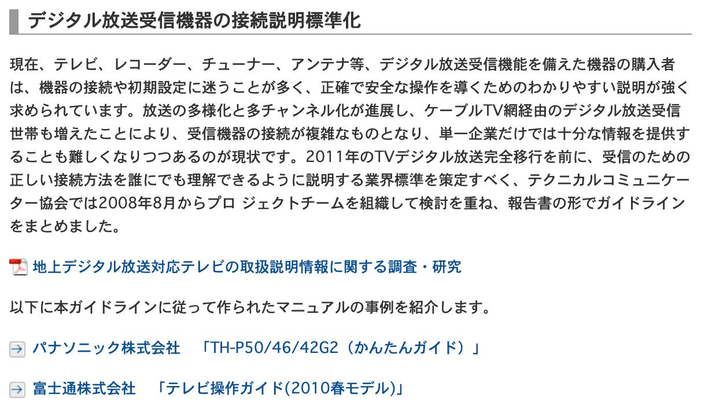 スクリーンショット 2020-03-03 22.37.15.png