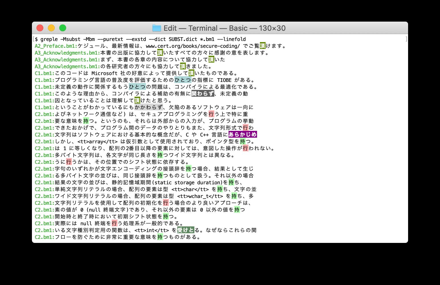 スクリーンショット 2020-03-03 09.29.33.png