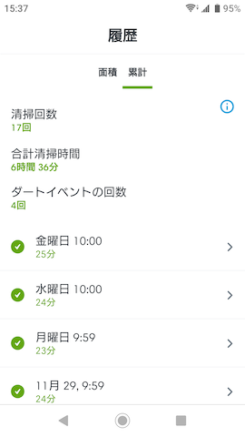 Screenshot_20191208-153705.png