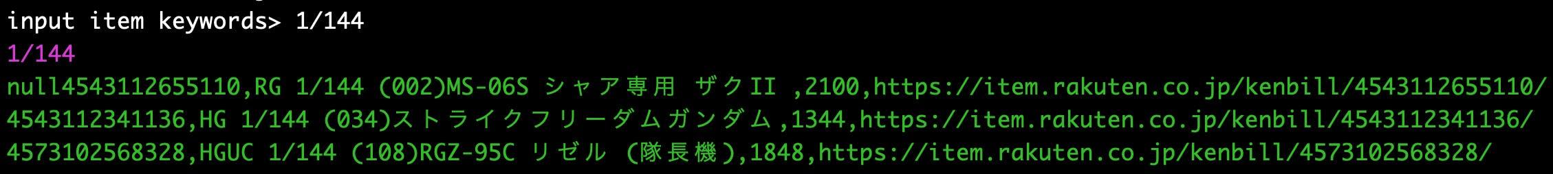 スクリーンショット 2019-04-20 21.35.19.png