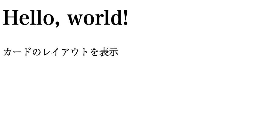 2020-01-01 WEBページ例-2.png