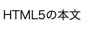 スクリーンショット 2020-03-26 18.24.16.png
