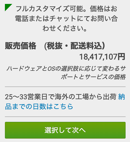 スクリーンショット 2020-06-12 12.13.53.png