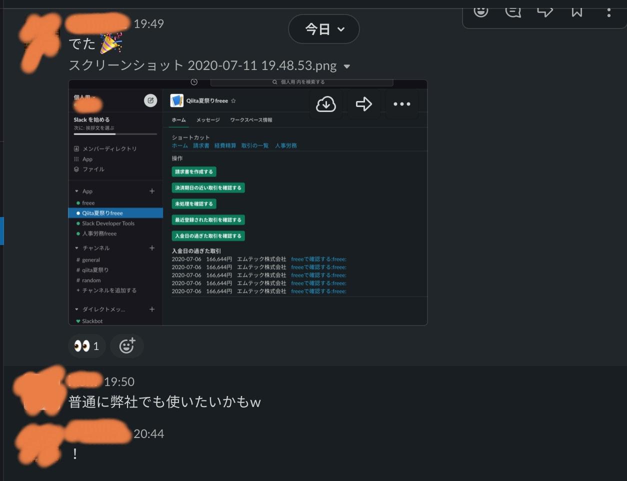 first_impression.jpg