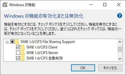 SambaのSMBプロトコルのサポート状況 - Qiita