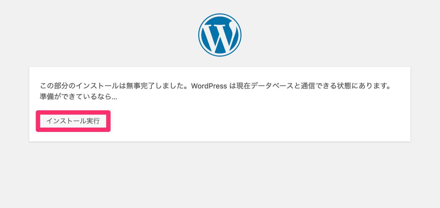 32wordpress_key.png