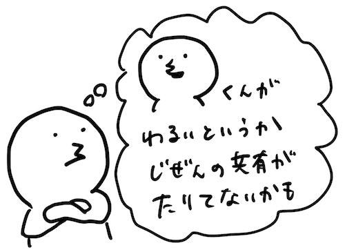 名称未設定のノート (2)-10.jpg