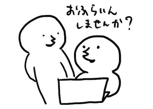 名称未設定のノート (2)-8.jpg