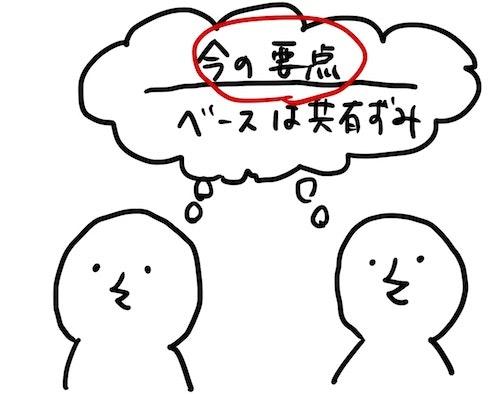 名称未設定のノート (2)-6.jpg