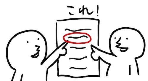 名称未設定のノート (2)-4.jpg