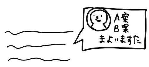名称未設定のノート (2)-5.jpg