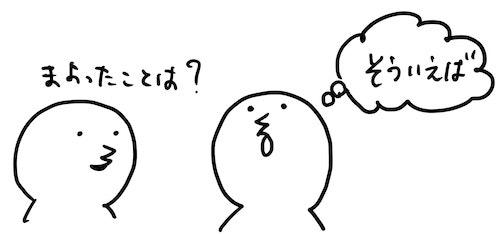 名称未設定のノート (2)-9.jpg