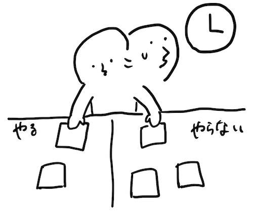 名称未設定のノート (2)-3.jpg
