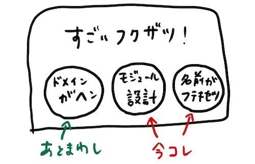 名称未設定のノート (2)-7.jpg