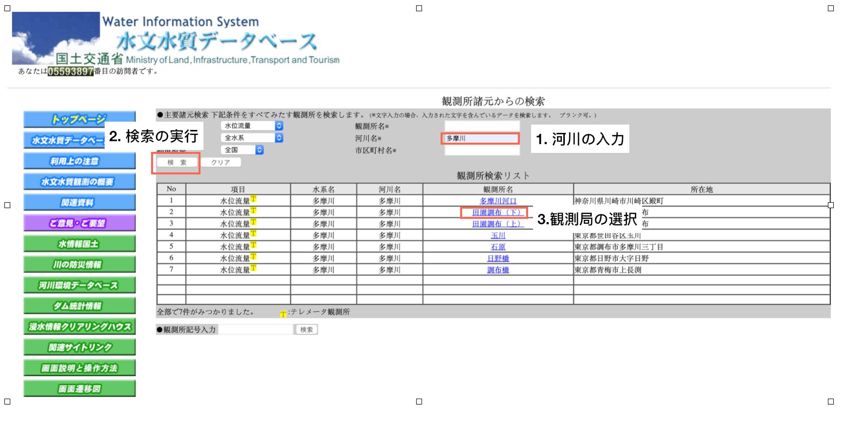 Screen Shot 2020-03-22 at 20.49.05.png