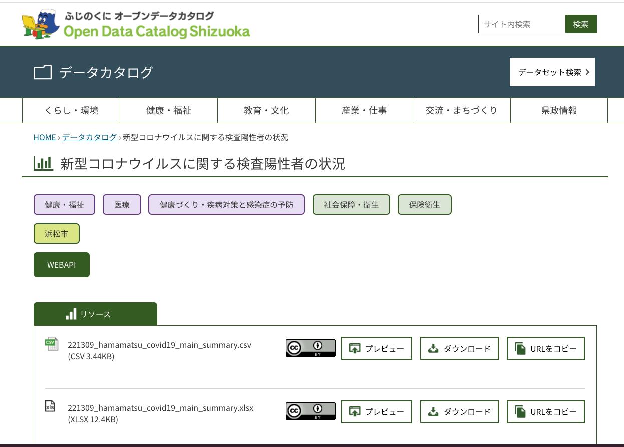 Screenshot 2020-04-11 at 20.06.04.png