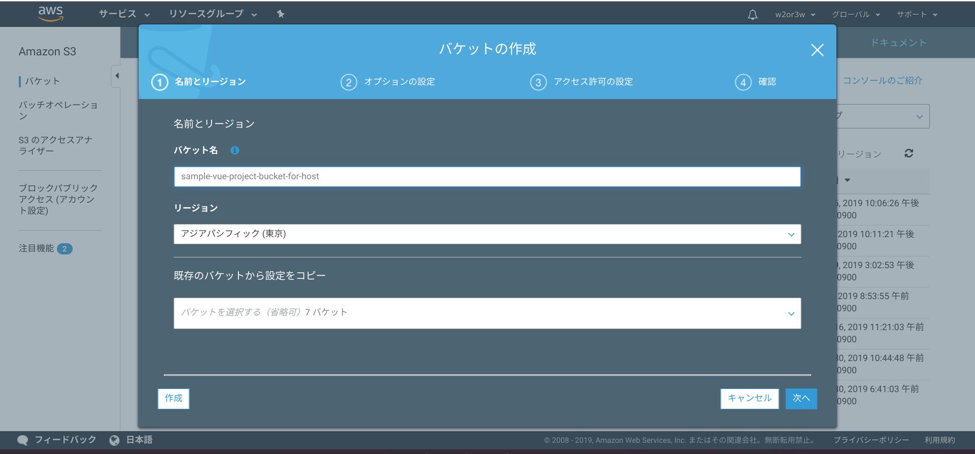 Screenshot 2019-12-31 at 07.16.34.png