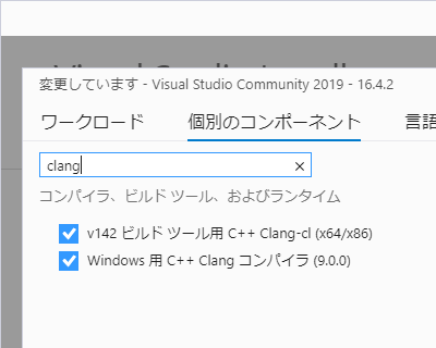 vs2019-clang-cl-install.png