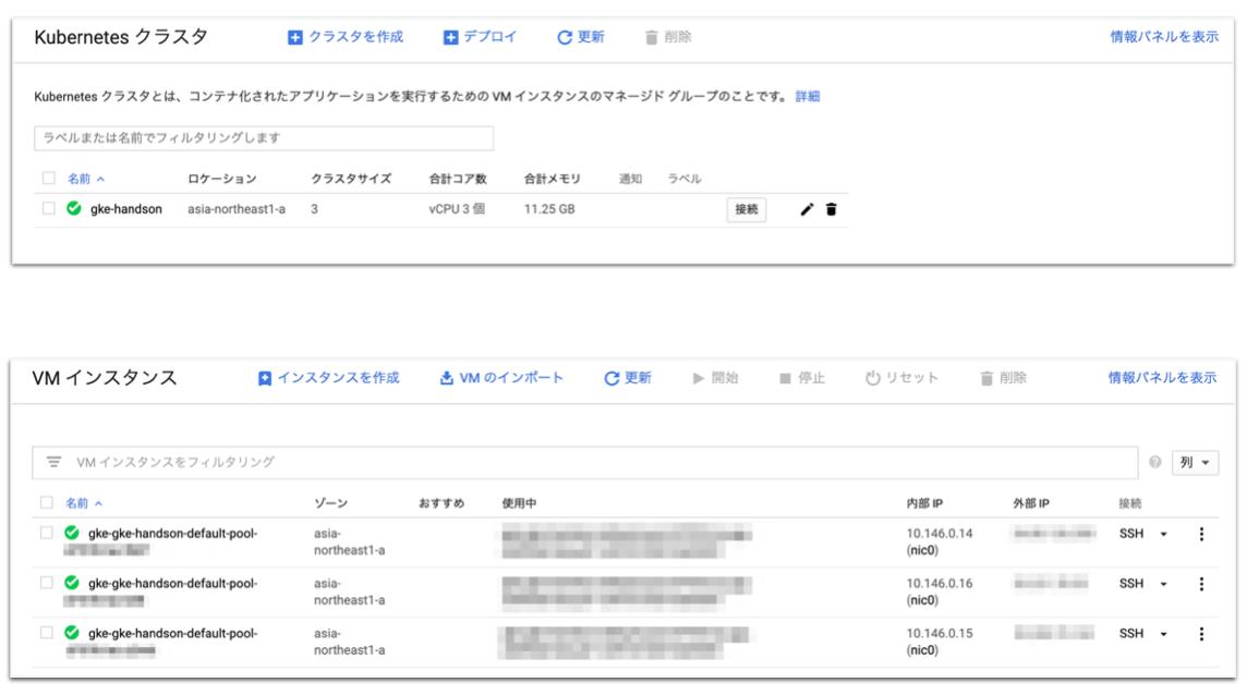 スクリーンショット 2019-05-23 6.52.49.png